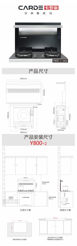 Y800-2.jpg