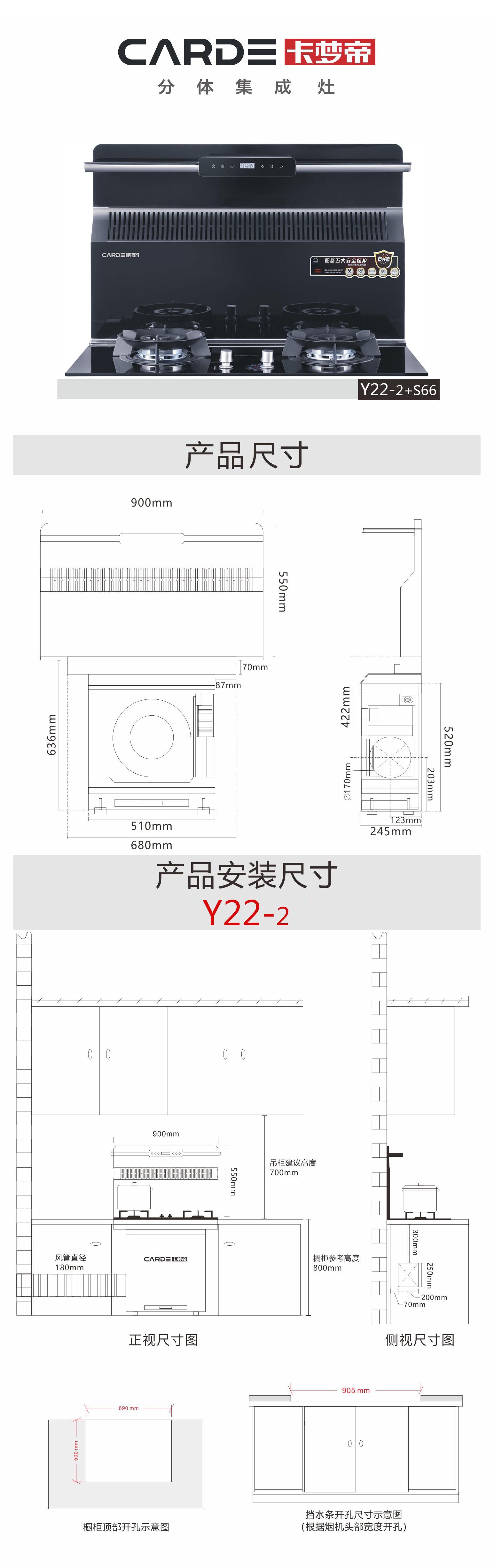 Y22-2.jpg
